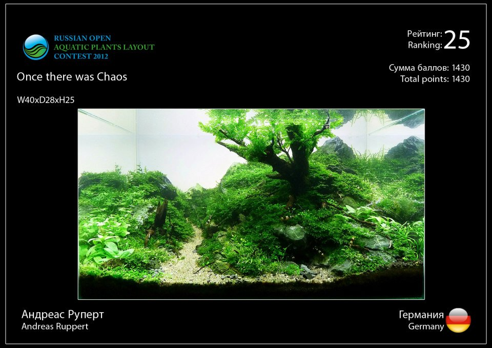 Rank 25 Russian Open Aquatic Plants Layout Contest