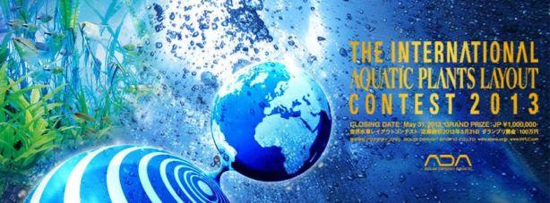 Banner The International Aquatic Plants Layout Contest 2013