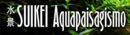 Suikei-aquapaisagismo_logo