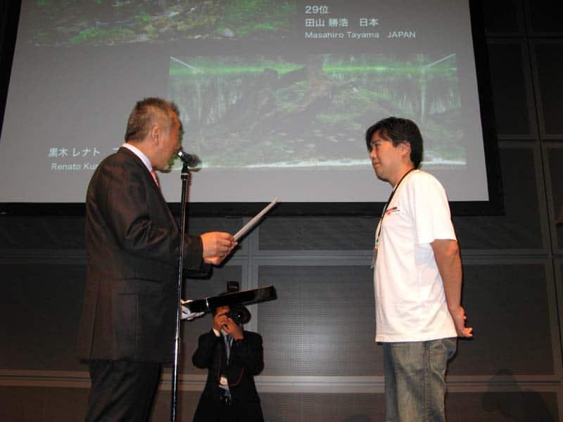 38º Colocado no IAPLC com Takashi Amano