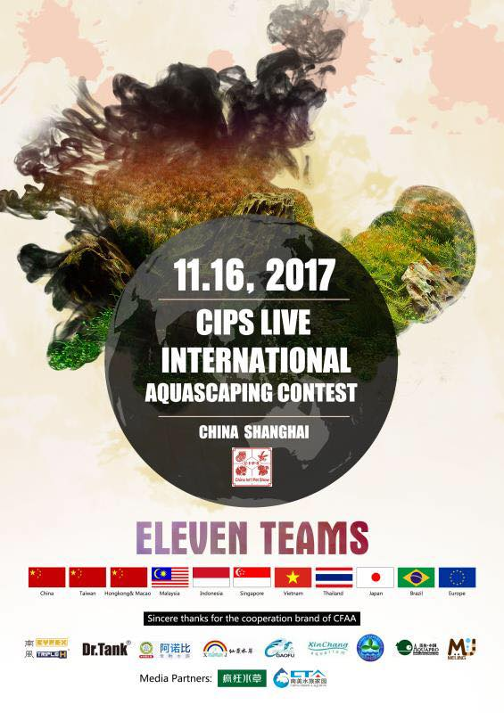 CIPS 2017 - Aquascaping Event CFAA