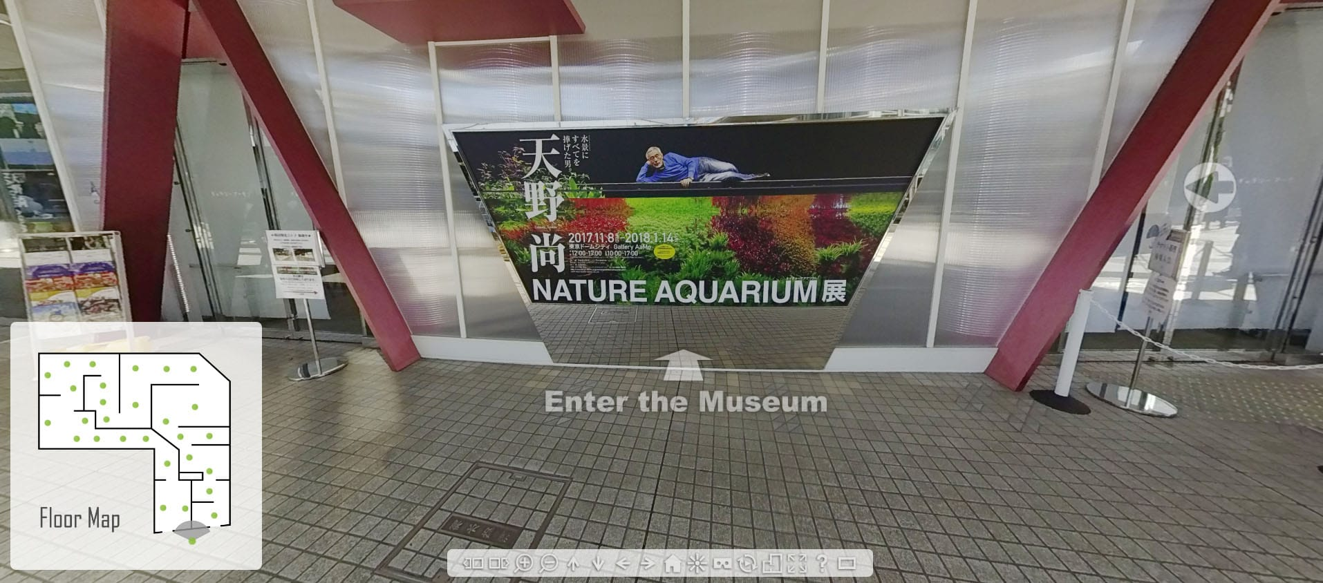 Nature Aquarium no Gallery AaMo